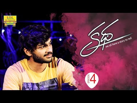 Katha - Latest Telugu Web Series || Episode - 4 || Lol Ok Please