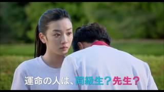 Nonton Hirunaka no Ryuusei Live Action Movie PV Mamura Ver. Film Subtitle Indonesia Streaming Movie Download