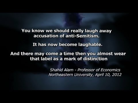 Anti-Semitic Education @ Northeastern University