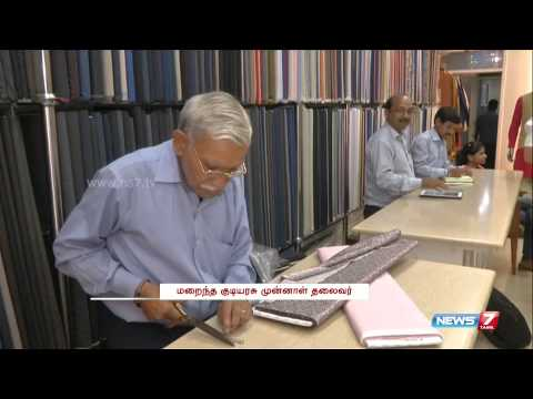 The shop behind Abdul Kalam s suits in Delhi | India | News7 Tamil