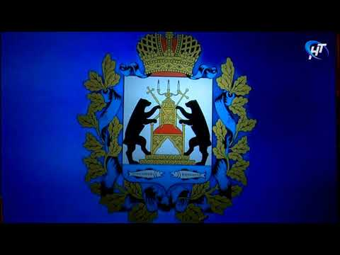 Церемония вступления в должность избранного губернатора Андрея Никитина будет транслироваться на НТ
