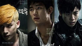 Nonton Secretly Greatly                           Film Subtitle Indonesia Streaming Movie Download