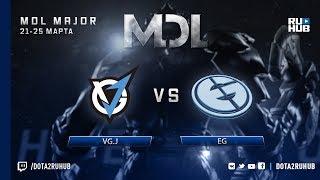 VG.J vs EG, MDL NA, game 1 [4ce]