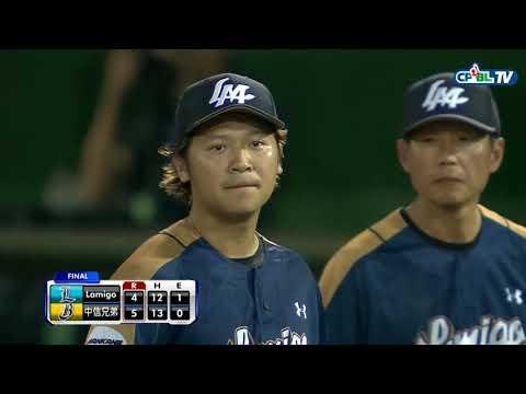 张志豪敲史上第7支再见三垒打 桃猿狮胜差剩1[影]