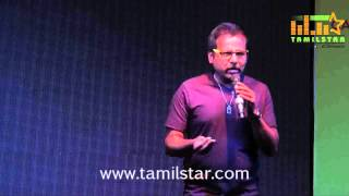 Moone Moonu Vaarathai Audio Launch Part 2
