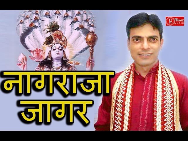... Full Album songs Nagraja Jagar New Garhwali Jagar 2016 Click Here