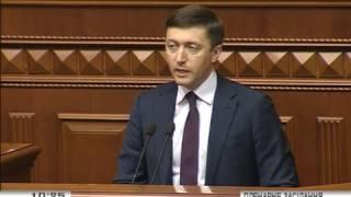 Сергій Лабазюк на пленарному засіданні Верховної Ради (7.02.2017)