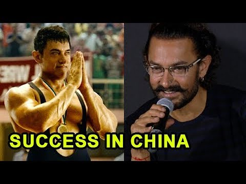 Aamir Khan REACTS On Dangal Success In China