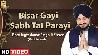 Download Mobile Application - https://play.google.com/store/apps/details?id=com.init.nirmolak&hl=enSubscribe for more gurbani - https://bit.ly/nirmolakyoutubeWatch this beautiful gurbani shabad Video by  Bhai Jagteshwar Singh Ji Shaan Patiala WaleRagi -   Bhai Jagteshwar Singh Ji Shaan Patiala Wale(98140-45736)Presented by - Babli SinghAlbum -  Aisa Prem PyarShabad - Bisar Gayi SabhAudio - Sukhmani Studio Amritsar (Parvinder Singh Babbu)Subscribe us at :https://www.facebook.com/babli.singh.56https://www.kirtanstore.comhttps://pinterest.com/kirtanstore