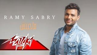 Mahabetsh - Ramy Sabry ماحبتش - رامى صبرى