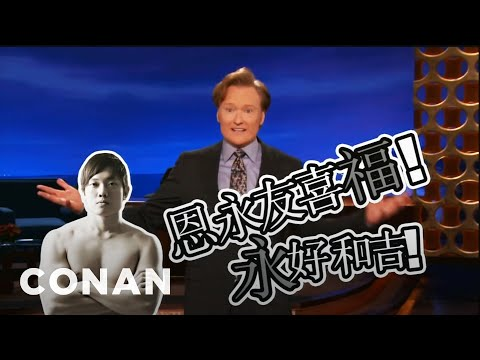 Conan (TV Series) - The Chinese talk show