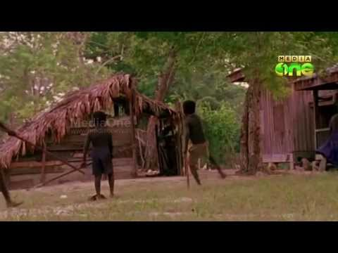 Jarawa tribe now face sexual abuse by outsiders on Andaman Islands видео