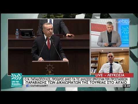 Ο Νίκος Παπαδόπουλος, Πρόεδρος ΔΗΚΟ στον Σπύρο Χαριτάτο | 09/05/19 | ΕΡΤ