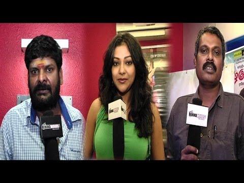 Meiyazhagi Special Premiere | Abirami | Perarasu | Kanja Karuppu - BW