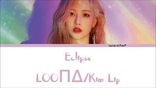 Video Kim Lip (LOOΠΔ/김립) - Eclipse Lyrics [Han/Rom/Eng] MP3, 3GP, MP4, WEBM, AVI, FLV Juni 2018
