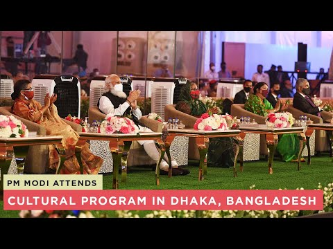 PM Modi attends Cultural Program in Dhaka, Bangladesh
