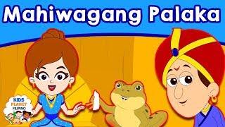 Video Mahiwagang Palaka - Kwentong Pambata - Mga kwentong pambata tagalog na may aral - Pambatang kwento MP3, 3GP, MP4, WEBM, AVI, FLV September 2019