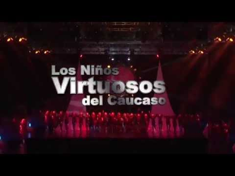 Little Virtuosos Georgian Dance Company, Mexico Tour 2014
