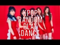 KPOP RANDOM PLAY DANCE 2016-2017