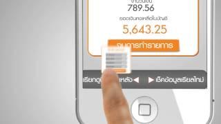 ประเภทงานวีดีโอพรีเซ็นเทชั่น MOTION GRAPHIC 2D/3D