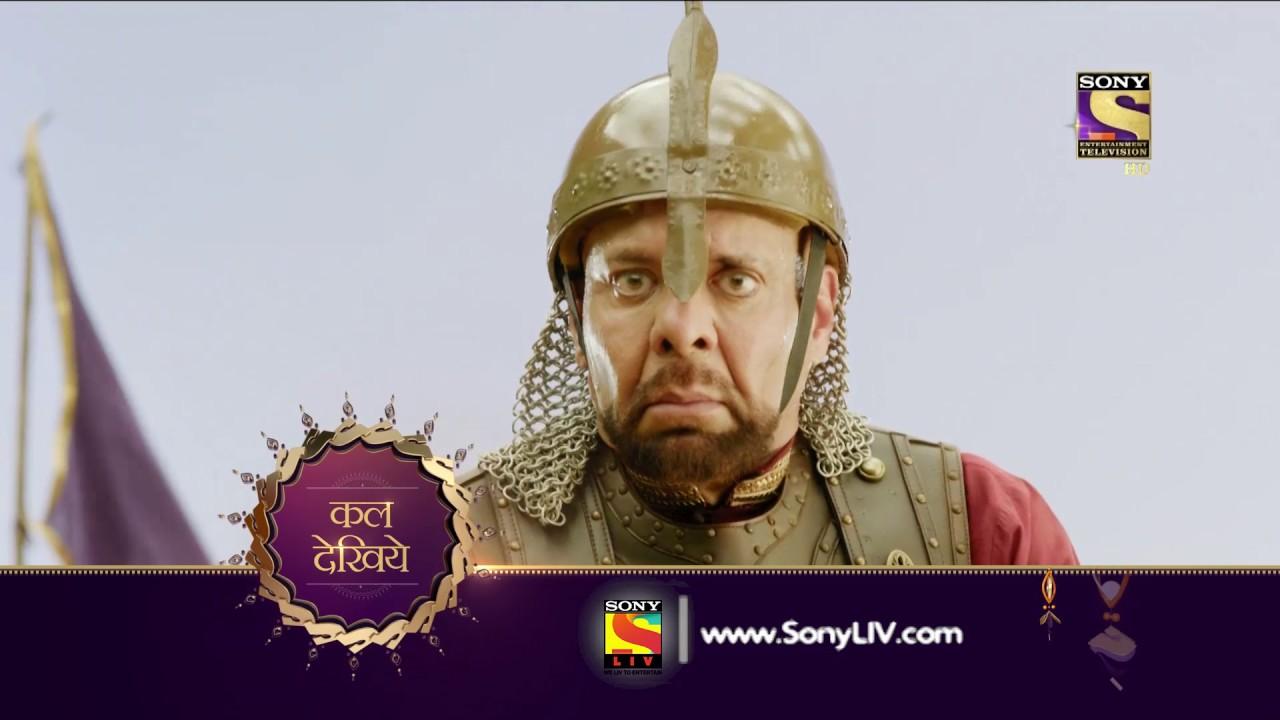 Peshwa Bajirao – पेशवा बाजीराव – Episode 69 – Coming Up Next