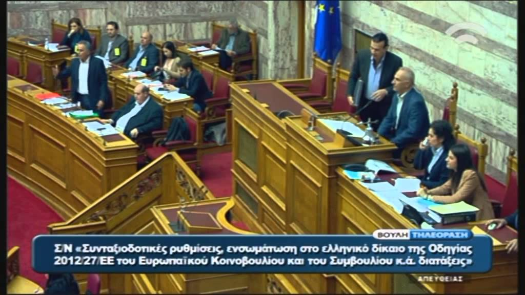 Πολυνομοσχέδιο: Ι. Μανιάτης – Π. Σκουρλέτης (05/11/2015)