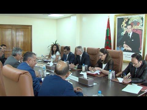 برلمان الأنديز يدعم جهود المغرب لتسوية النزاع حول الصحراء المغربية (مسؤول أنديني)