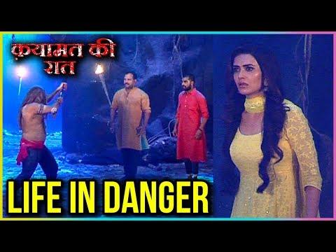 Gauri's Life In DANGER | Tandav Dance | Qayamat Ki