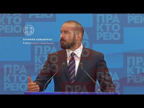 Δ.Τζανακόπουλος: Η κυβέρνηση ανοικοδομεί την οικονομία με συνεκτικό-ρεαλιστικό αναπτυξιακό σχέδιο