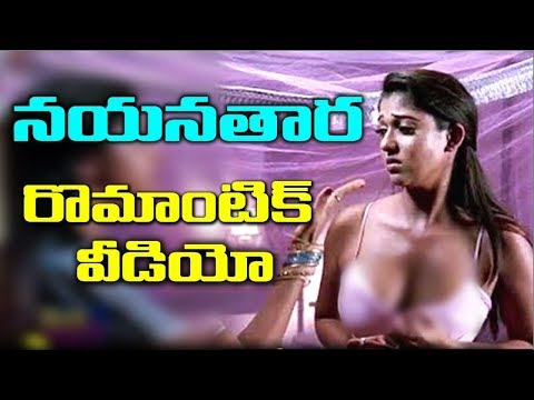 Video South Indian Actress Nayanthara Romantic Song - Tilak Movie download in MP3, 3GP, MP4, WEBM, AVI, FLV January 2017