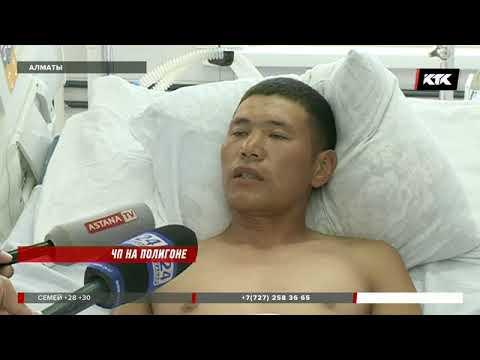 Солдаты пострадавшие при взрыве на полигоне в Алматинской области в реанимации - DomaVideo.Ru