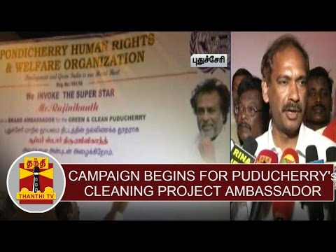 Signature-Campaign-begins-for-Puducherrys-Cleaning-Project-Ambassador-Thanthi-TV
