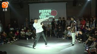 Dokyun vs 小黑 – POPPIN JUST YOU VOL.1 POPPING Best 8
