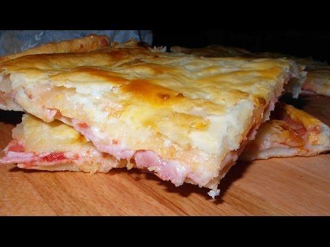 pizza parigina - ricetta