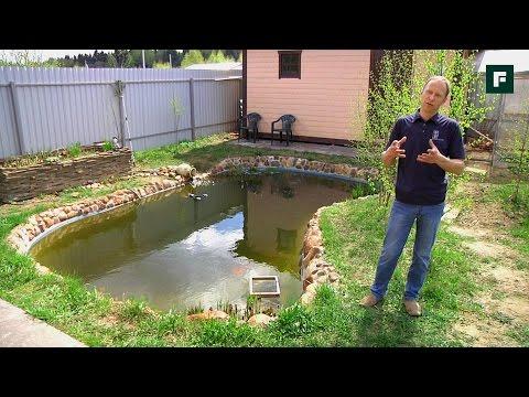 Как построить живой пруд на своём участке 1 серия - RepeatYT - Twoje utwory w petli!