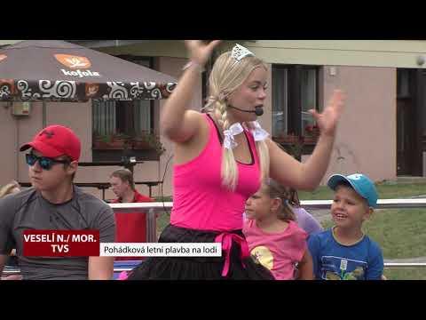 TVS: Deník TVS 24. 7. 2018