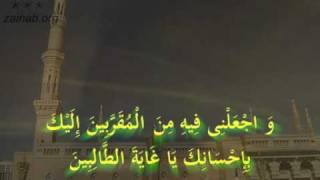 Dua for Day 10 of Ramazan - English and Urdu Subtitles