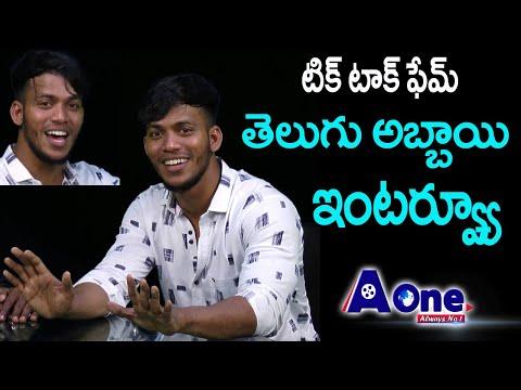 Tiktok Fame Telugu Abbai Full interview | Telugu Abbai Shiva Interview | Aone