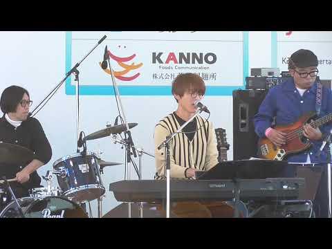 , title : 'キンモクセイ Live ②【二人のアカボシ】さがみはらフェスタ2018'