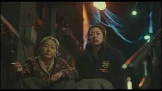 Nonton From Kmovie Snowy Road 2017 Film Subtitle Indonesia Streaming Movie Download