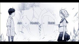 Ao Haru Ride  2014          Pv2