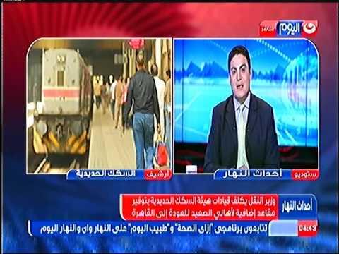 وزير النقل يوجه السكة الحديد بتوفير مقاعد رحلات العودة إلى القاهرة