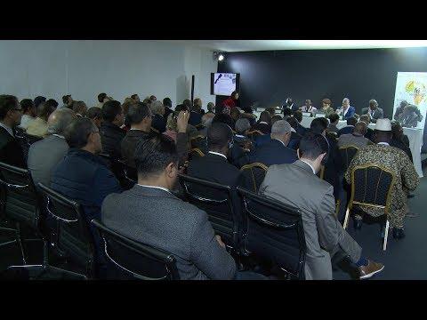 أفريسيتي 2018.. الجماعات الترابية الإفريقية مدعوة إلى إحداث آليات تمويل مبتكرة لإنجاح انتقالها
