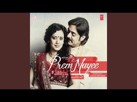 Prem Mayi Rajani (Title) Songs mp3 download and Lyrics