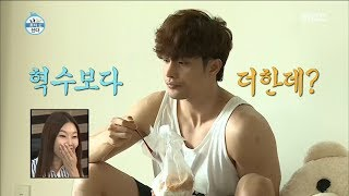 Video [I Live Alone] 나 혼자 산다 -Sung Hun,Eat cereal with a bag 20170707 MP3, 3GP, MP4, WEBM, AVI, FLV September 2018