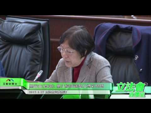 關翠杏:關注經濟調整及博彩問題 ...