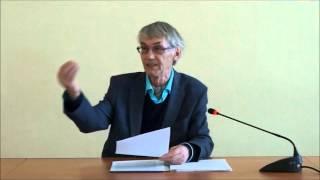 Лекция 7 — Оценочные понятия в создании образа мира — Никифоров А.Л. — видео
