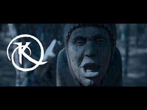 Ка-тет — Тёмные джунгли души