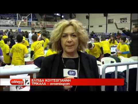 Περιφερειακός μαθητικός διαγωνισμός ρομποτικής στα Τρίκαλα | 20/02/19 | ΕΡΤ