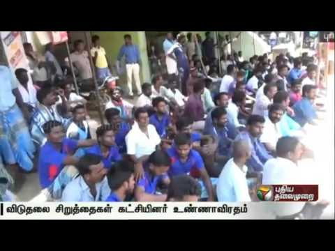 Viduthalai-Chiruthaigal-Katchi-cadres-protest-to-allot-Aroor-constituency-to-the-party